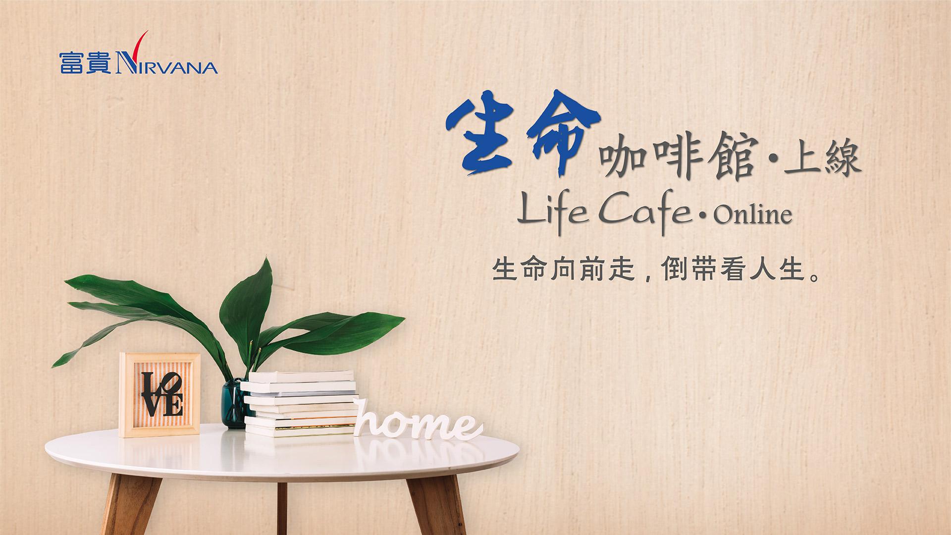 life-cafe-banner