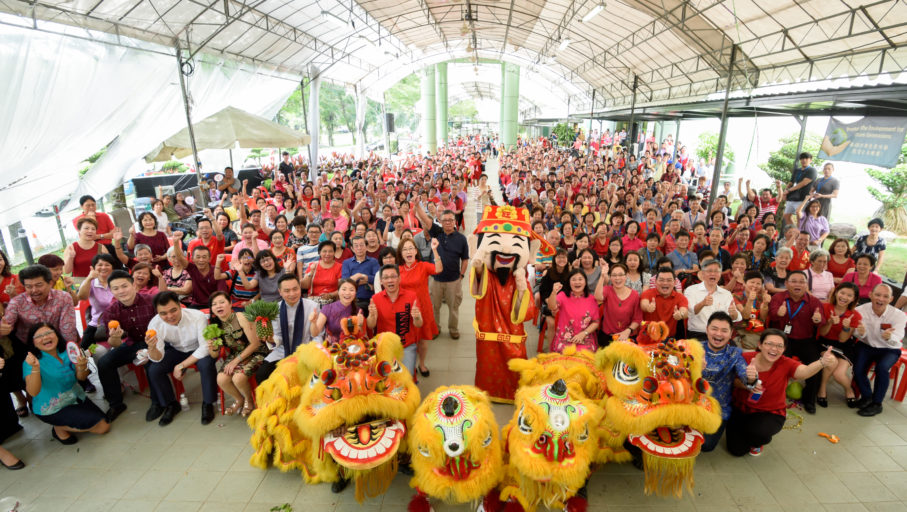 2018 Year of the Dog CNY Celebration