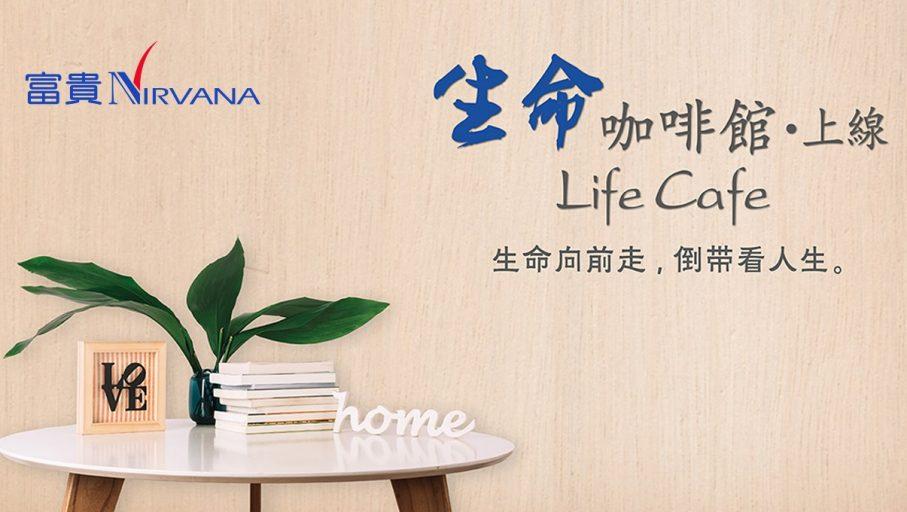 Nirvana Life Cafe Opening