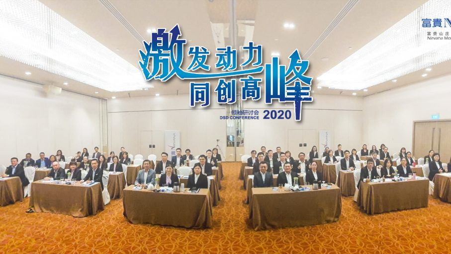 2020 DSD Sales Conference – Singapore Leaders Summit