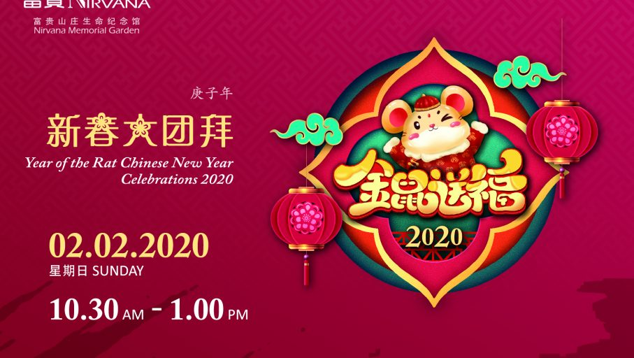 2020 Chinese New Year Celebration
