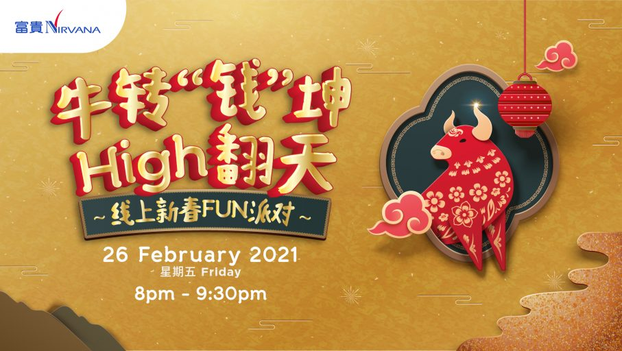 2021 CNY Celebration (Virtual Event)
