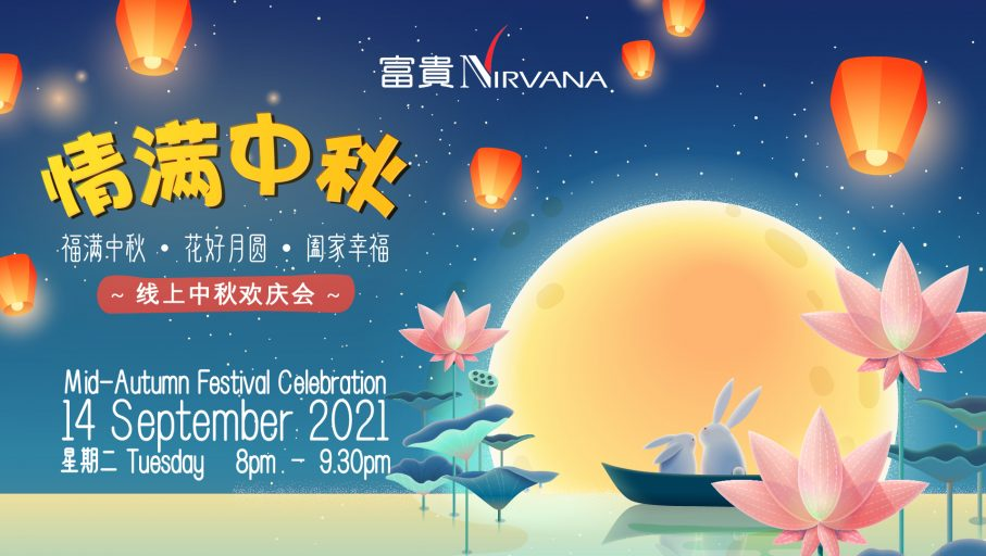 2021 Mid-Autumn Festival Celebration
